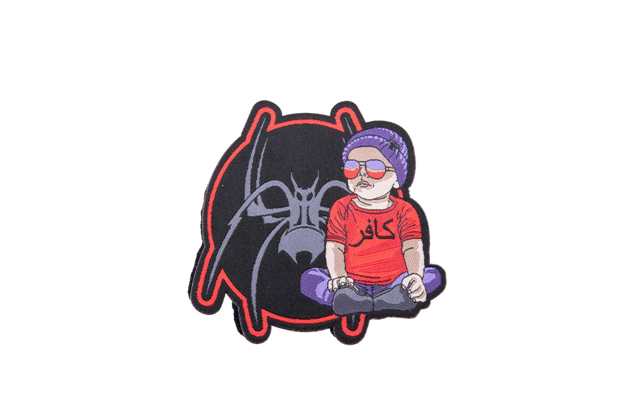 Limited Baby Carlos Patch